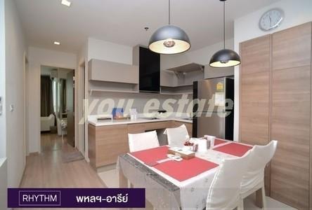 For Sale 2 Beds Condo Near BTS Saphan Khwai, Bangkok, Thailand