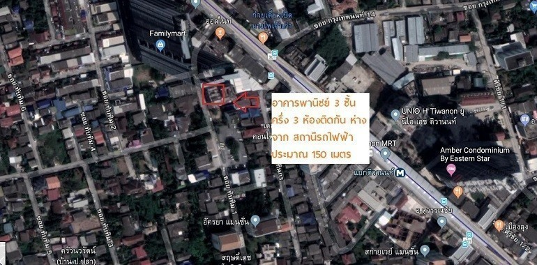 For Rent 4 Beds Shophouse in Mueang Nonthaburi, Nonthaburi, Thailand | Ref. TH-CDAGTPHF