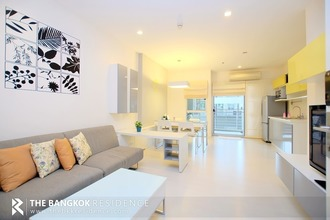 Located in the same area - The Room Ratchada-Ladprao