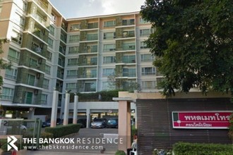 Located in the same area - Phahol Metro
