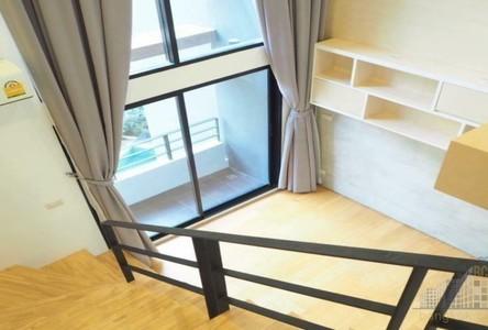ขาย หรือ เช่า คอนโด 1 ห้องนอน ติด MRT รัชดาภิเษก