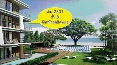 Located in the same area - Baan SanKraam Hua Hin