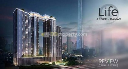 В том же районе - LIFE Asoke - Rama 9