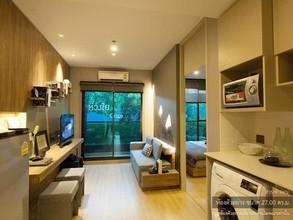 В том же районе - Lumpini Suite Phetchaburi - Makkasan