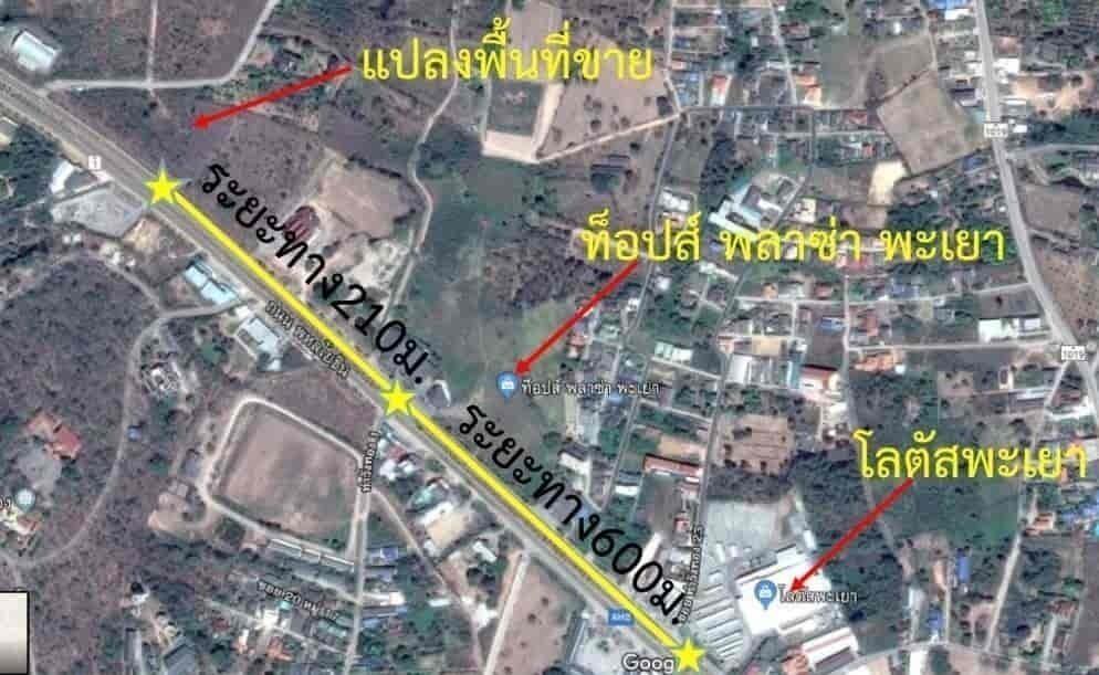 Продажа: Земельный участок 50 кв.ва. в районе Mueang Phayao, Phayao, Таиланд   Ref. TH-FGJOLJJH