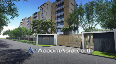 Located in the same area - Park Court Sukhumvit 77