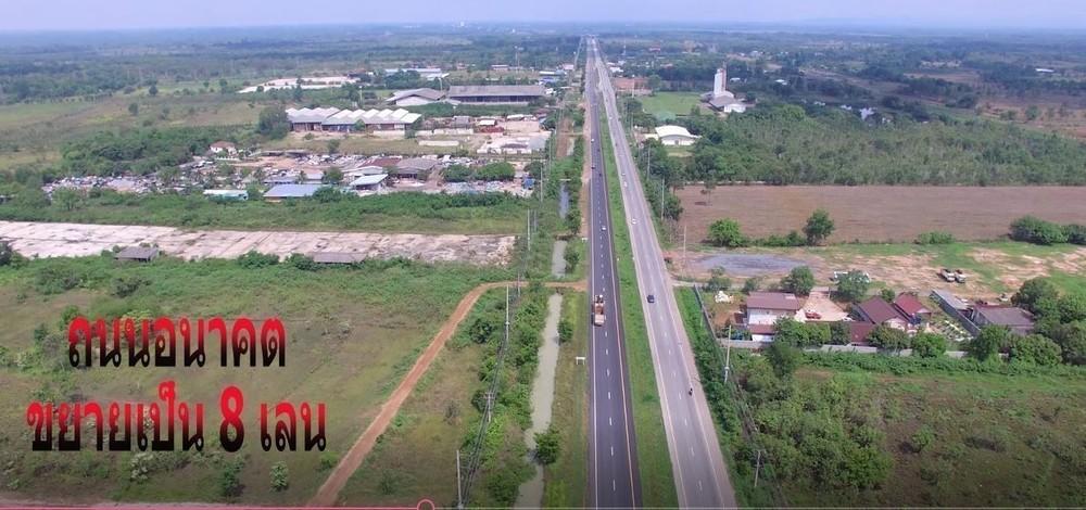 ขาย ที่ดิน 85 ไร่ กบินทร์บุรี ปราจีนบุรี | Ref. TH-CXXDSPIC