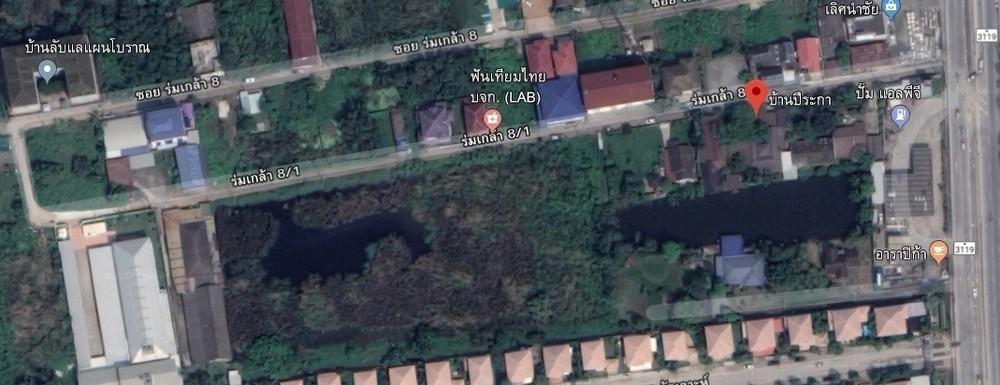 For Sale Land 2-2-21 rai in Min Buri, Bangkok, Thailand | Ref. TH-JIFJRXEI