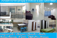 For Sale or Rent 2 Beds Townhouse in Mueang Nakhon Ratchasima, Nakhon Ratchasima, Thailand