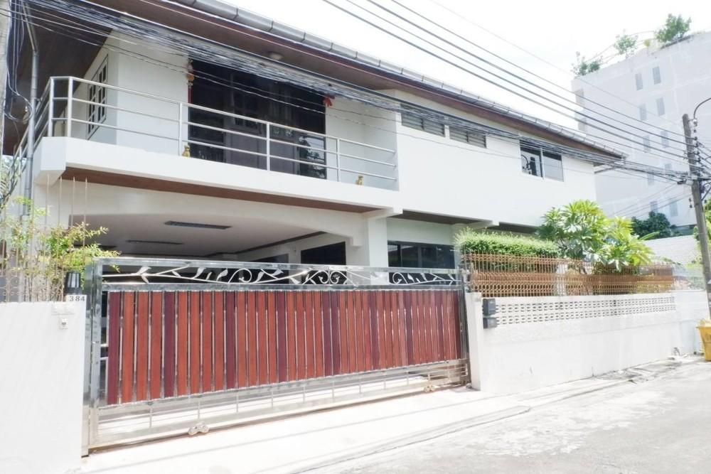 ขาย บ้านเดี่ยว 4 ห้องนอน ห้วยขวาง กรุงเทพฯ | Ref. TH-OLJJHMLH