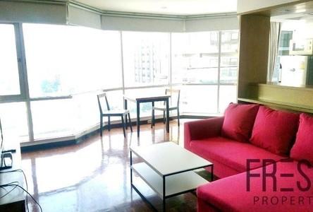 Продажа: Кондо c 1 спальней возле станции BTS Nana, Bangkok, Таиланд