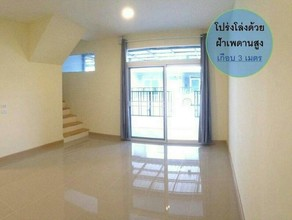 Located in the same area - Bang Phli, Samut Prakan