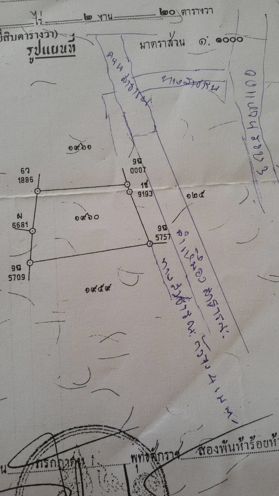 For Sale Land 0-2-20 rai in Saraphi, Chiang Mai, Thailand | Ref. TH-PKQVAWTA