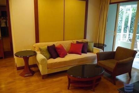 Продажа: Кондо с 2 спальнями возле станции BTS Phrom Phong, Bangkok, Таиланд