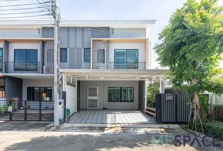 Bangkok Townhouses for Sale | Hipflat