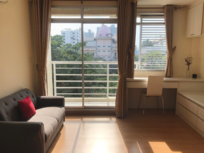 Located in the same building - The Link Sukhumvit 50