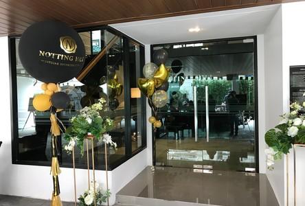 Продажа: Кондо c 1 спальней возле станции MRT Kamphaeng Phet, Bangkok, Таиланд