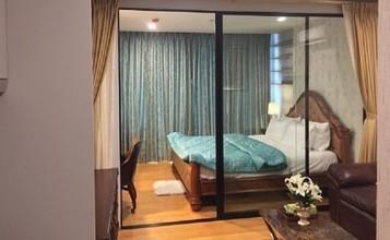 Located in the same area - Noble Revo Silom