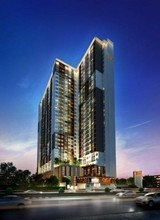 Located in the same building - The Trust Condo Ngamwongwan