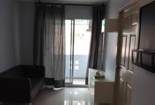 For Sale or Rent 1 Bed Condo in Saphan Sung, Bangkok, Thailand