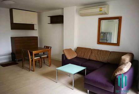 Продажа: Кондо c 1 спальней возле станции BTS National Stadium, Bangkok, Таиланд