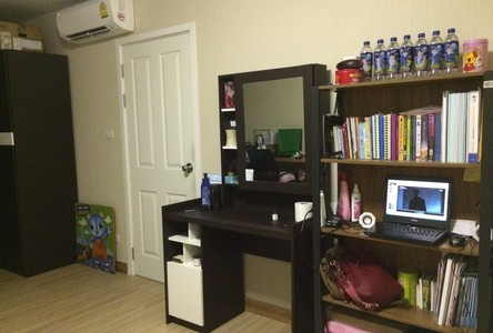 For Sale 1 Bed Condo in Thanyaburi, Pathum Thani, Thailand