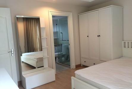 В аренду: Кондо c 1 спальней возле станции BTS Bang Chak, Bangkok, Таиланд