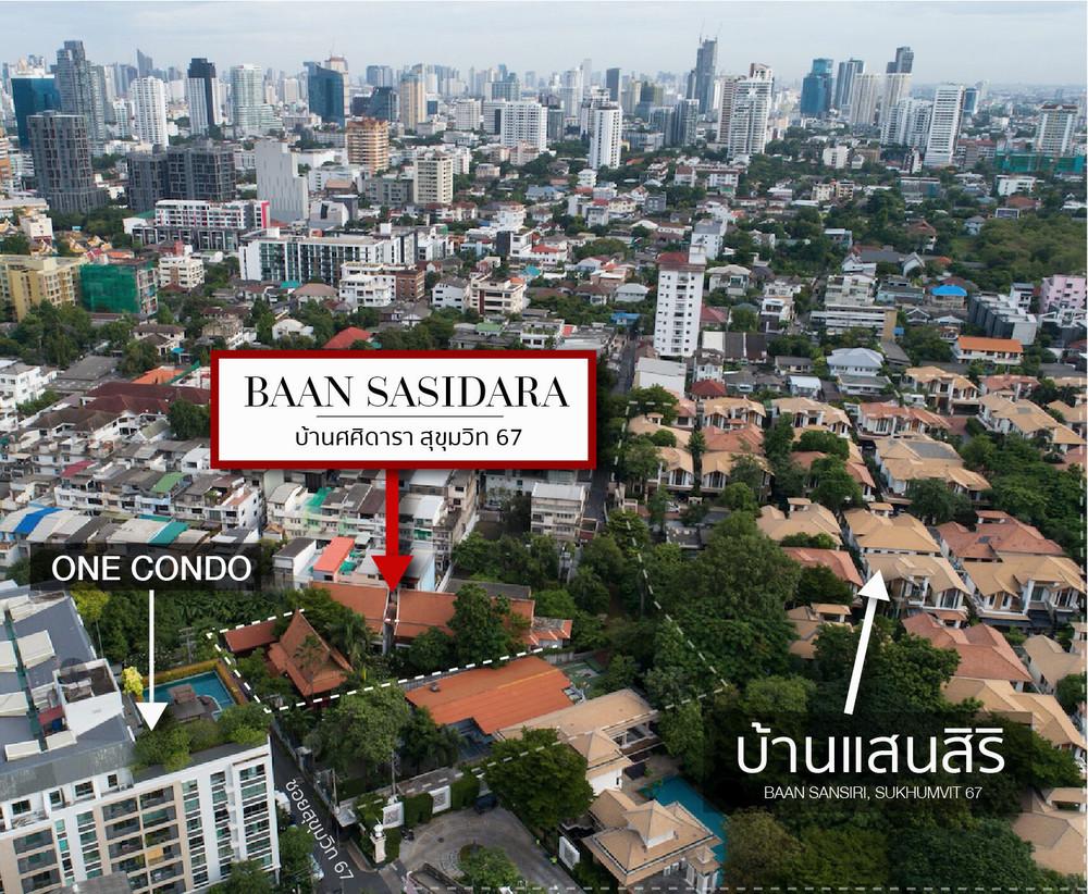 For Sale Land 300 sqwa in Watthana, Bangkok, Thailand | Ref. TH-ULXAYRVY