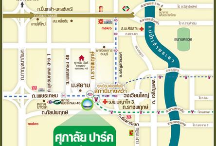For Sale 1 Bed Condo in Bang Khae, Bangkok, Thailand