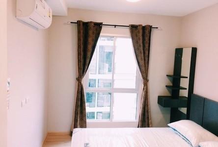 В аренду: Кондо c 1 спальней в районе Don Mueang, Bangkok, Таиланд