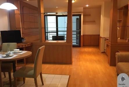 В аренду: Кондо 44 кв.м. возле станции BTS Ratchadamri, Bangkok, Таиланд