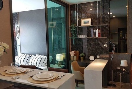 For Sale or Rent 1 Bed Condo Near BTS Victory Monument, Bangkok, Thailand