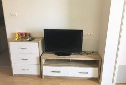 For Rent 1 Bed Condo in Suan Luang, Bangkok, Thailand