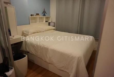 For Sale Condo 26 sqm in Huai Khwang, Bangkok, Thailand