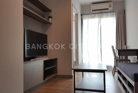 For Sale or Rent 1 Bed Condo Near MRT Lat Phrao, Bangkok, Thailand