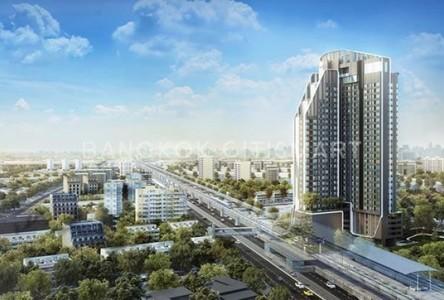 For Sale Condo 21.5 sqm in Bang Sue, Bangkok, Thailand