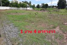 For Sale Land 0-1-4 rai in Mueang Buriram, Buriram, Thailand