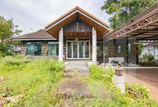 For Rent Land 1 sqwa in Phaya Thai, Bangkok, Thailand