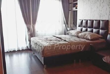 For Rent Condo 27 sqm Near BTS Bang Chak, Bangkok, Thailand