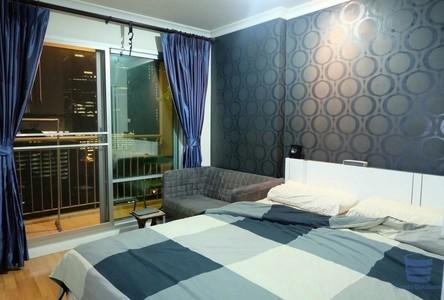 Продажа: Кондо c 1 спальней возле станции MRT Phraram Kao 9, Bangkok, Таиланд