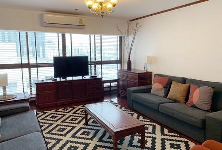 Продажа или аренда: Кондо с 3 спальнями возле станции BTS Ari, Bangkok, Таиланд