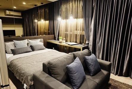 ขาย หรือ เช่า คอนโด 1 ห้องนอน ติด MRT ศูนย์วัฒนธรรมแห่งประเทศไทย