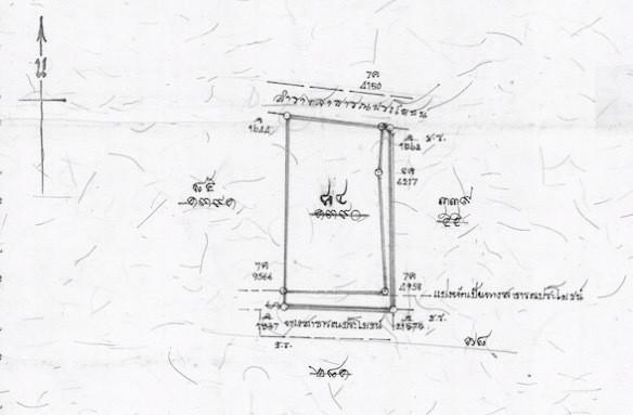 For Sale Land 0-2-71 rai in Bang Bua Thong, Nonthaburi, Thailand   Ref. TH-OOQVVWVC