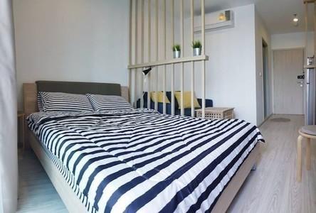 For Rent Condo 22.22 sqm in Bang Sue, Bangkok, Thailand