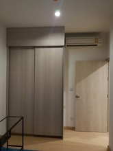 Located in the same area - Whizdom Connect Sukhumvit