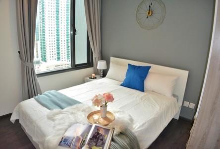 Продажа: Кондо c 1 спальней возле станции MRT Sukhumvit, Bangkok, Таиланд