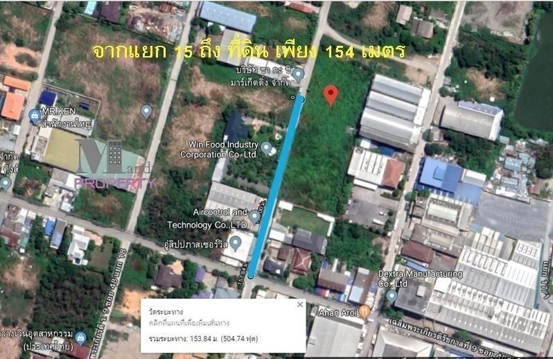 ขาย ที่ดิน 399 ตร.ว. ประเวศ กรุงเทพฯ   Ref. TH-QSVSYTJI