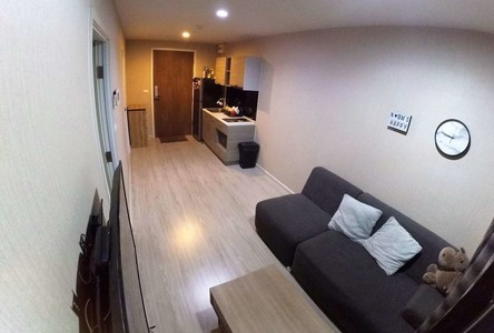 For Sale 1 Bed Condo in Huai Khwang, Bangkok, Thailand