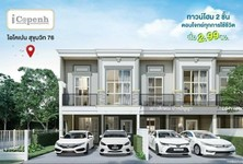 For Sale 2 Beds Townhouse in Phra Pradaeng, Samut Prakan, Thailand