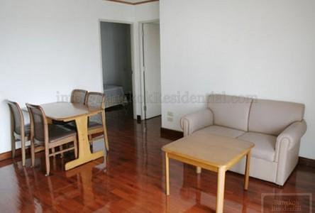 For Rent 4 Beds Condo in Watthana, Bangkok, Thailand
